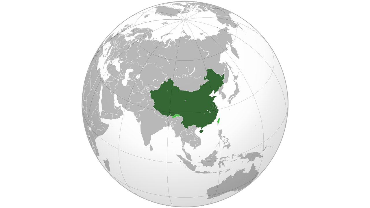 China Historicals
