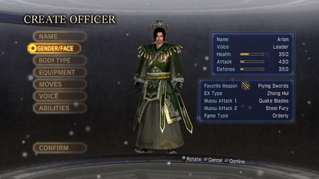 Arian Screenshot 1