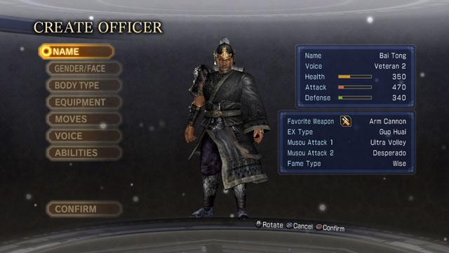 Bai Tong Screenshot 1