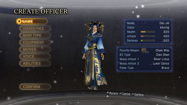 Cao Jie Screenshot 1