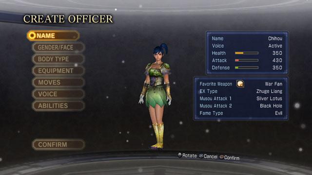 Chihou Screenshot 1