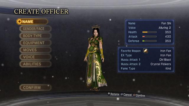 Fan Shi Screenshot 1