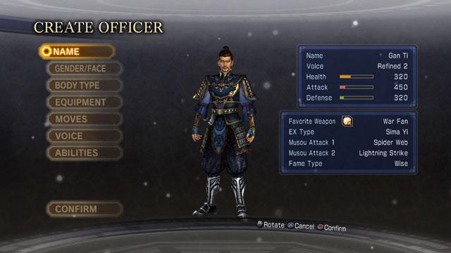 Gan Ti Screenshot 1