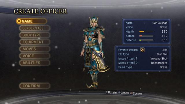 Gan Xushan Screenshot 1
