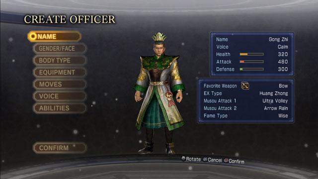 Gong Zhi Screenshot 1