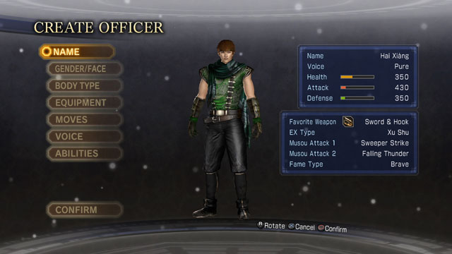 Hai Xiang Screenshot 1