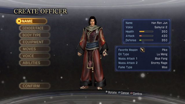Han Ren Jun Screenshot 1
