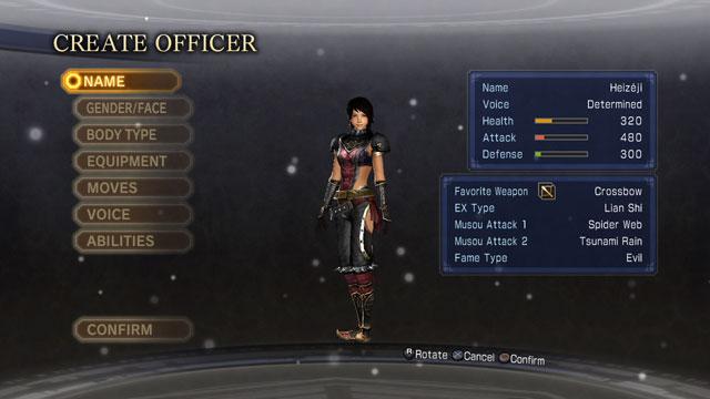 Heizeji Screenshot 1