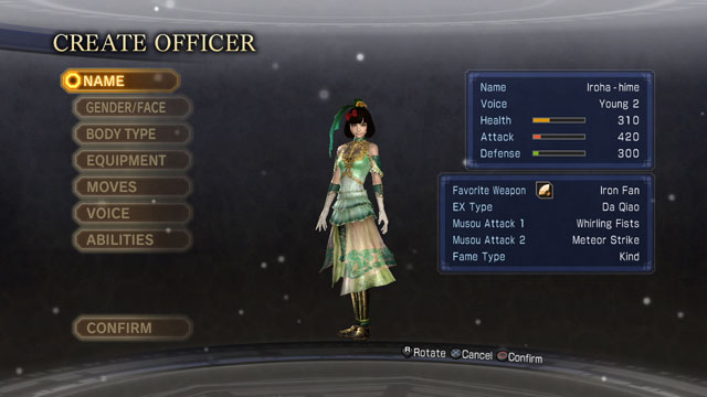 Iroha-hime Screenshot 1