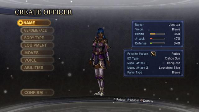 Janetsa Screenshot 1