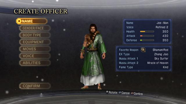 Jee-Man Screenshot 1