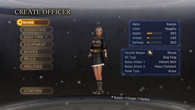 Kassan Screenshot 1