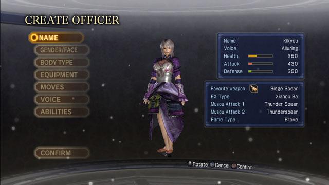 Kikyō Screenshot 1