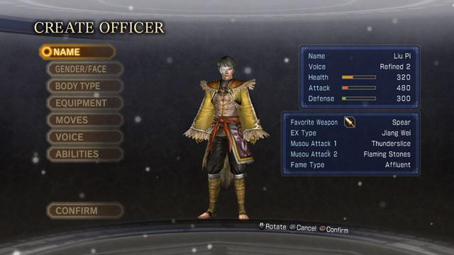 Liu Pi Screenshot 1