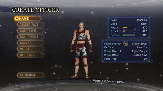 Mishaguji Screenshot 1