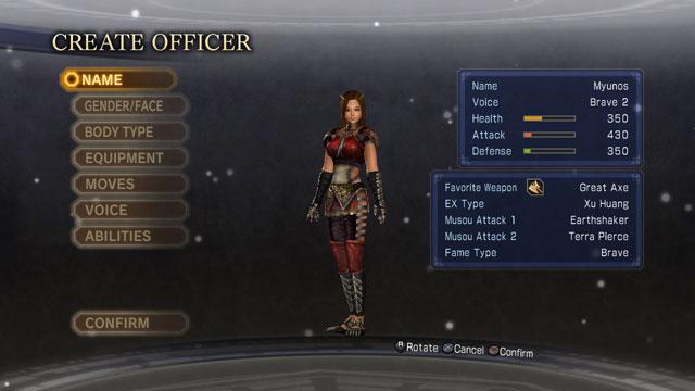 Myunos Screenshot 1