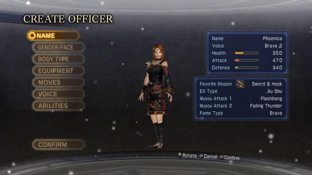 Phoenica Zephaniah Screenshot 1