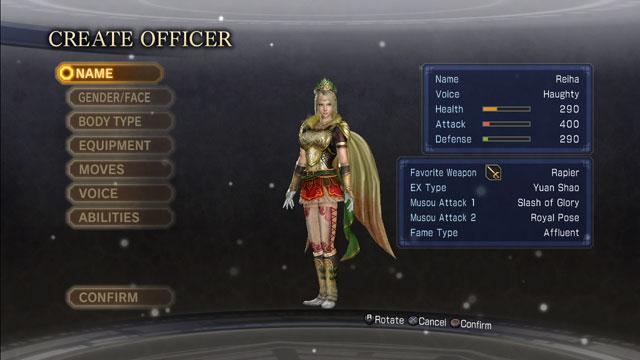 Reiha Screenshot 1