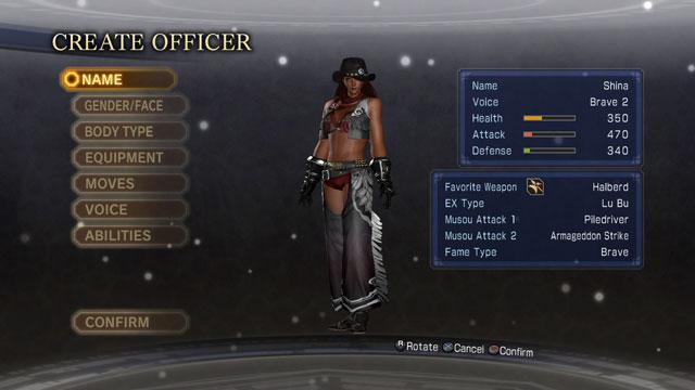 Shina Screenshot 1