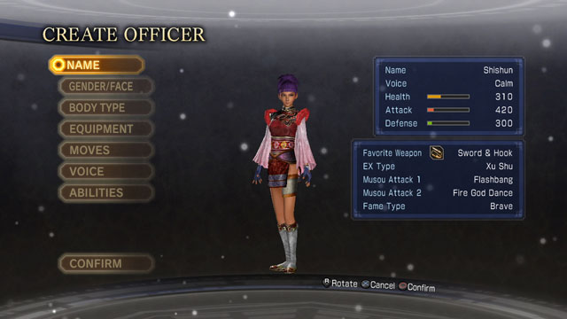 Shishun Screenshot 1
