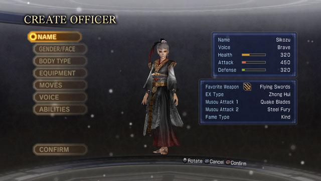 Sikozu Screenshot 1