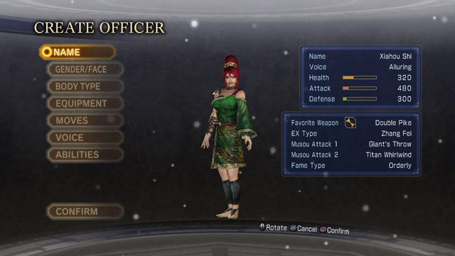 Xiahou Shi Screenshot 1