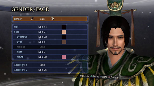 Arian Screenshot 2