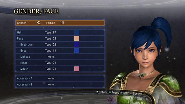 Chihou Screenshot 2