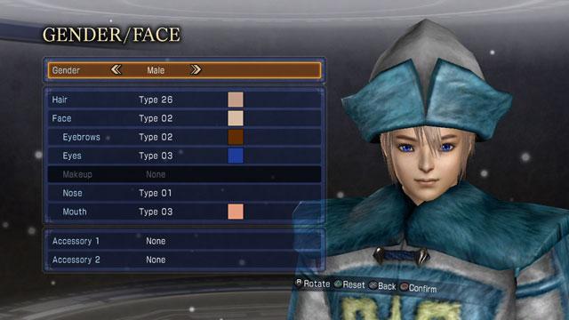 Frost Screenshot 2