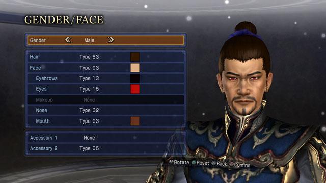Gan Ti Screenshot 2