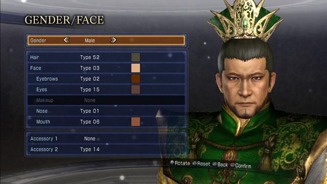 Gong Zhi Screenshot 2