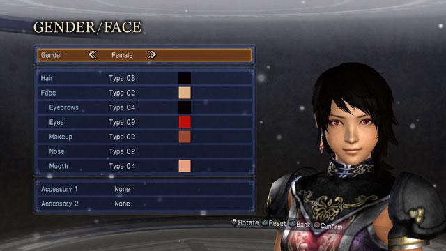 Heizeji Screenshot 2