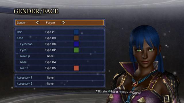 Janetsa Screenshot 2