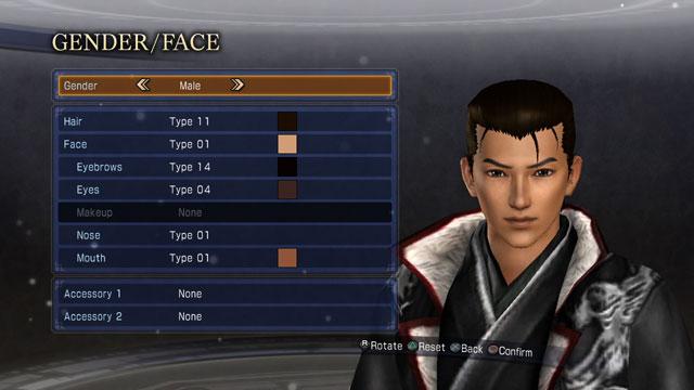 Kagerou Hino Screenshot 2