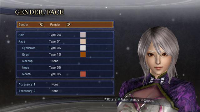 Kikyō Screenshot 2