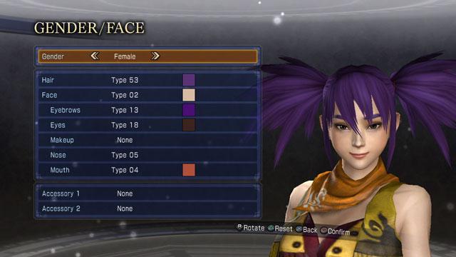 Maō Screenshot 2