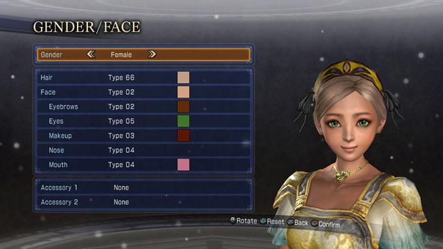 Ocypete Screenshot 2