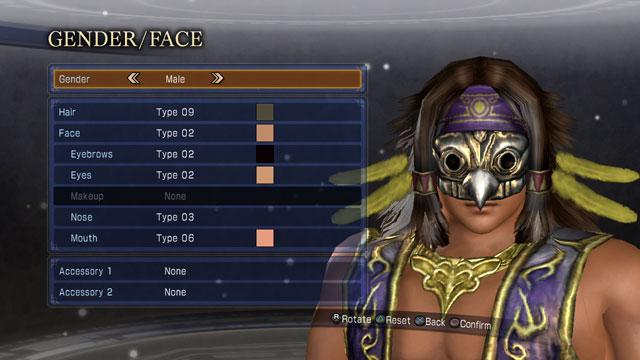 Pierce Screenshot 2