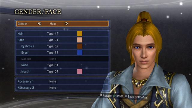 Huang Qing-Long Screenshot 2