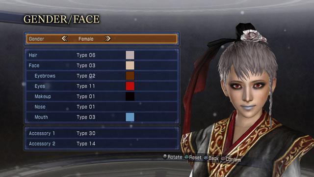 Sikozu Screenshot 2