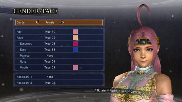 Tenhō Screenshot 2