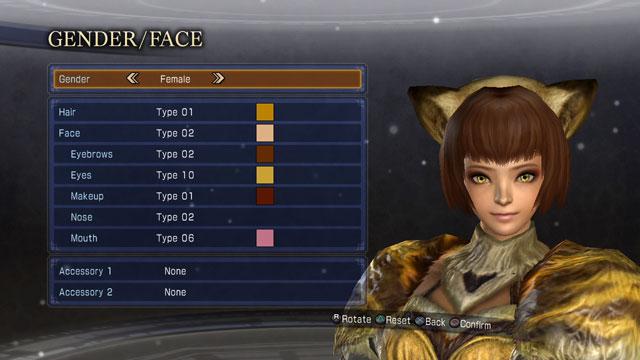 Therian Screenshot 2