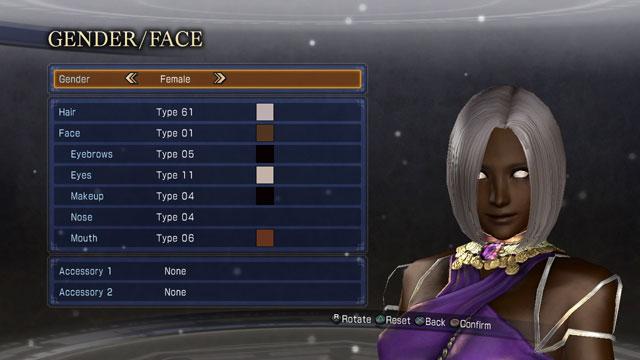 Zudan Screenshot 2