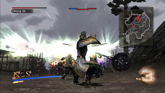 Gong Zhi Screenshot 5