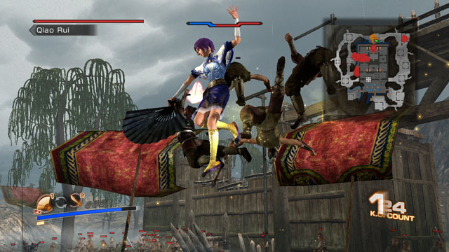 Renhō Screenshot 5