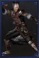 Han Shang