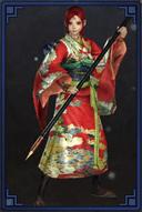 honami-houshou.png