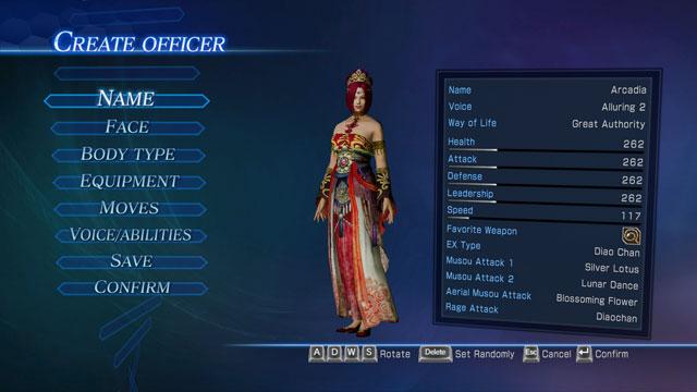Proserpine Arcadia Screenshot 1