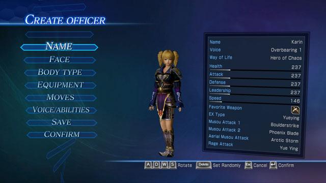 Karin Screenshot 1