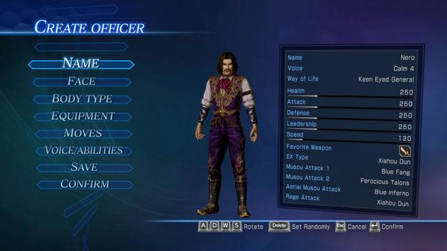 Nero Germanicus Screenshot 1